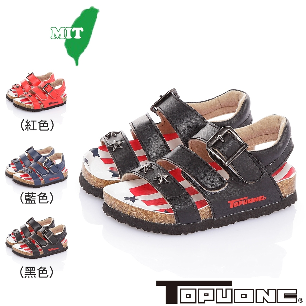 (雙11)TOPUONE童鞋 美國風腳床型減壓吸震鞋-紅 藍 黑