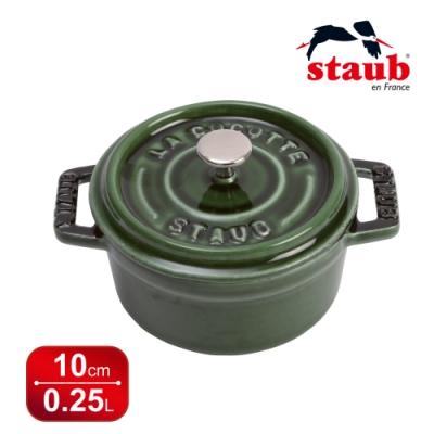 法國Staub 圓型迷你琺瑯鑄鐵鍋 10cm 羅勒綠
