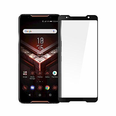 (贈氣囊支架)ASUS ROG Phone 全膠滿版9H鋼化日規玻璃保護貼-黑色
