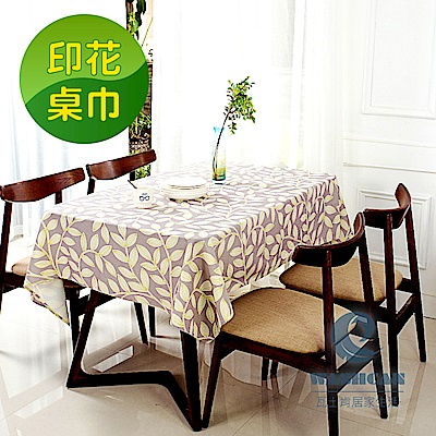 Washcan瓦士肯 清新印花桌巾-亞美尼亞-灰- 120x120cm