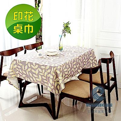 Washcan瓦士肯 清新印花桌巾-亞美尼亞-灰 120x170cm