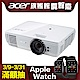 acer  H7850 4K家庭影院投影機(3000流明) product thumbnail 2