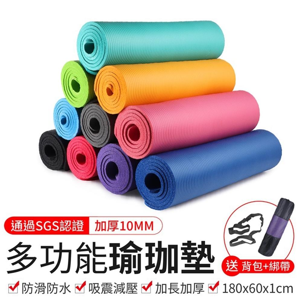 【御皇居】單人瑜珈墊 皮拉提斯墊(單人厚10mm - 環保款)