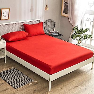 A-one 雪紡棉 純色系列-雙人床包枕套三件組-牡丹紅