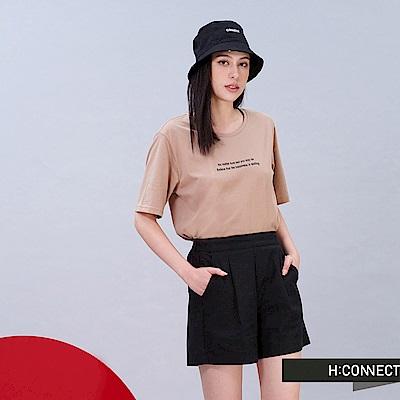 H:CONNECT 韓國品牌 女裝 - 擁抱幸福 T-shirt - 深卡其色
