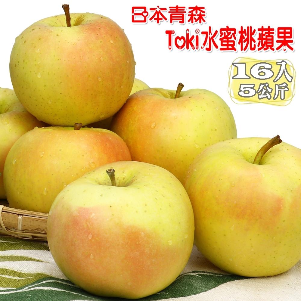 愛蜜果 日本青森Toki水蜜桃蘋果16顆禮盒(約5公斤/盒)