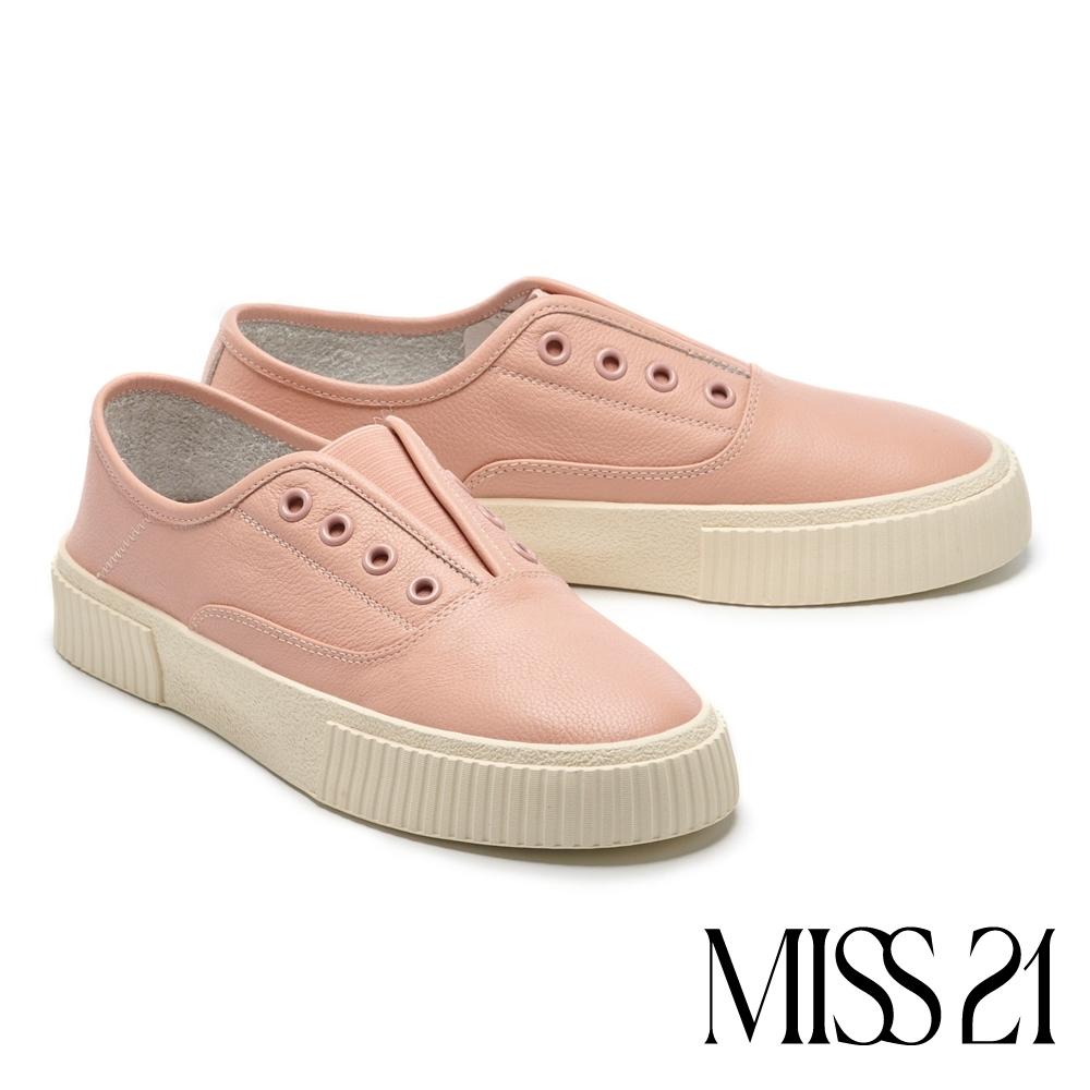 休閒鞋 MISS 21 簡約舒適百搭無綁帶厚底休閒鞋-粉