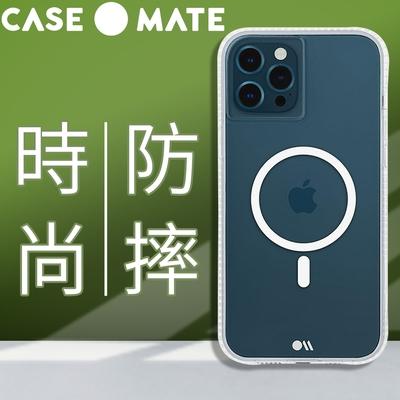 美國 Case●Mate iPhone 13 Pro Tough Clear Plus 環保抗菌防摔加強MagSafe專用版手機保護殼