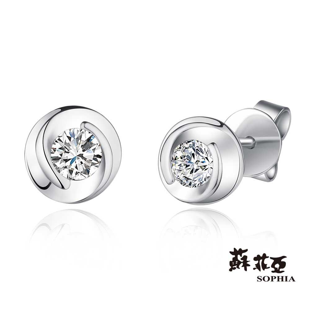 蘇菲亞SOPHIA - 熱戀0.30克拉鑽石耳環