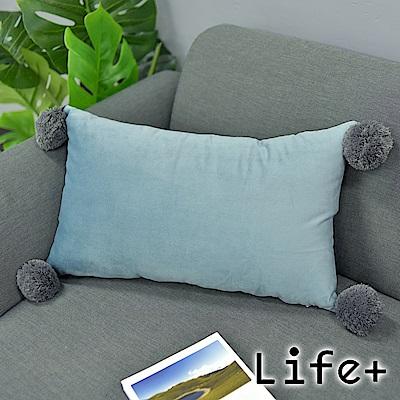Life Plus 波塔毛球 絨面舒適長型抱枕/靠枕 (星空灰)