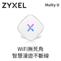 ZyXEL合勤 MULTY U單包裝WSR30 Mesh 三頻全
