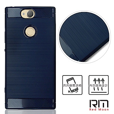 RedMoon Sony Xperia XA2 Plus 雨絲紋TPU手機軟殼