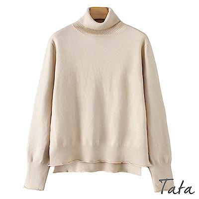 前短後長坑條針織上衣 共二色 TATA