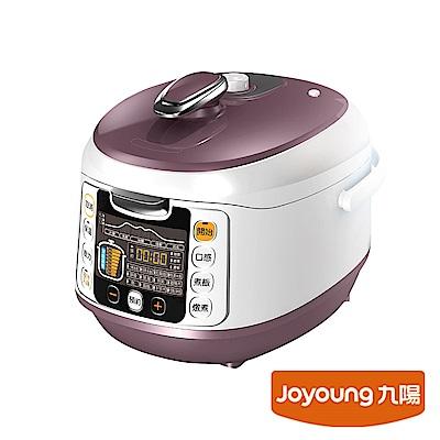 九陽-智慧全能微電鍋(萬用鍋) JYY-50FS18M