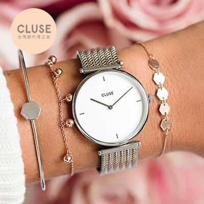 CLUSE TRIOMPHE 凱旋門系列腕錶 (銀框/白面/玫瑰金x銀凱旋錶帶)