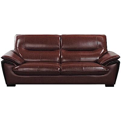 品家居 薛曼復古咖油臘皮革三人座沙發椅-210x102x93cm免組