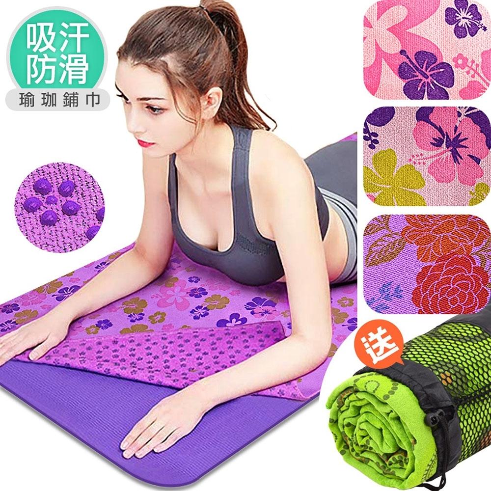 獨特紋!!超細纖維瑜珈鋪巾(送收納袋)   印花運動鋪巾運動墊瑜珈墊
