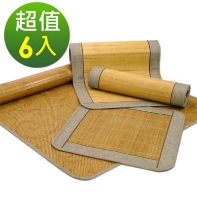 范登伯格 - 夏曲碳化竹坐墊 六入組 (50x50cm)