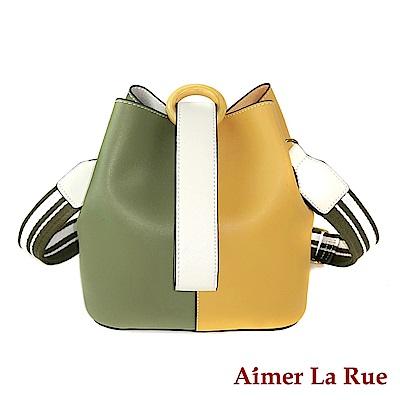 Aimer La Rue 手提側背水桶包 嘟嘟撞色系列(二色)