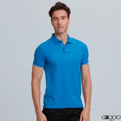G2000素面網眼短袖polo衫-藍色