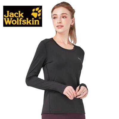 【Jack Wolfskin 飛狼】女 圓領長袖保暖排汗衣 抗菌除臭竹炭紗『黑色』