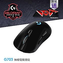 羅技 G703 LIGHTSPEED無線電競滑鼠