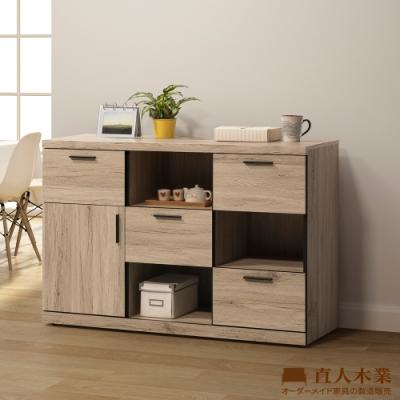 直人木業-value北美橡木120CM功能置物櫃