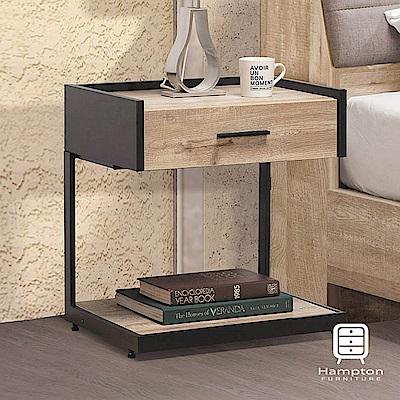 漢妮Hampton格拉茲系列一抽床頭櫃-54x40x50cm