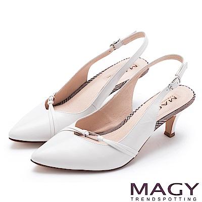 MAGY 都會優雅 繫帶縷空後拉帶尖頭跟鞋-白色