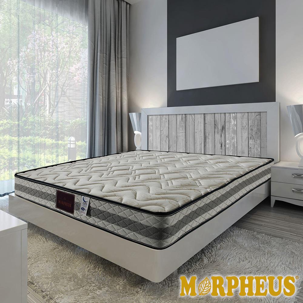 夢菲思 高蓬度+針織+蠶絲+乳膠蜂巢式獨立筒床墊-雙人加大6尺