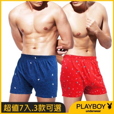[時時樂!限時激降] PLAYBOY 棉質兔頭大字/小圈結/大圈四角褲(7件組)