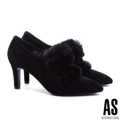 踝靴 AS 奢華暖意蓬鬆兔毛全真皮美型尖頭高跟踝靴-黑