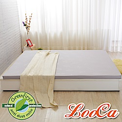 LooCa 法國Greenfisrt天然防蹣防蚊5cm乳膠床墊-灰 單人3尺