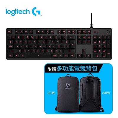 (超值組) 羅技 G413 機械式背光遊戲電競鍵盤+羅技後背包