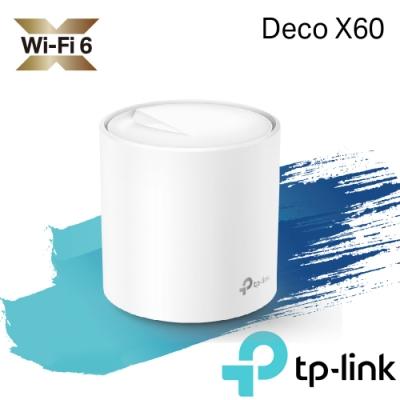 TP-Link Deco X60 AX3000 Mesh雙頻無線網路WiFi6分享網狀路由器(1入)