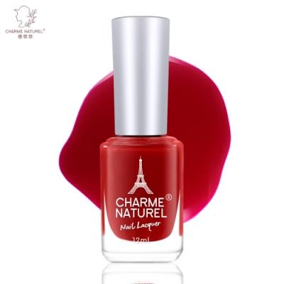 【香奈萃 Charme Naturel】5203 紅包拿來 My Fortune (鮮紅色)