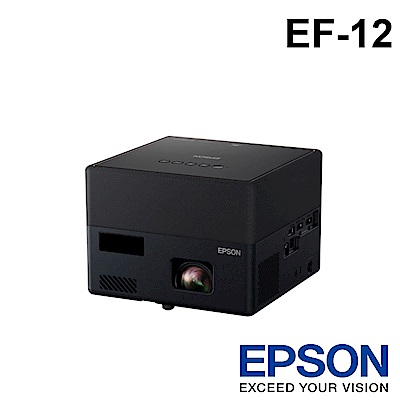 EPSON EF-12 3LCD雷射投影機