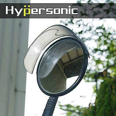 Hypersonic S型後視鏡遮雨板(2入)