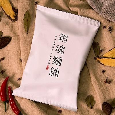 大師兄銷魂拌麵(113g)