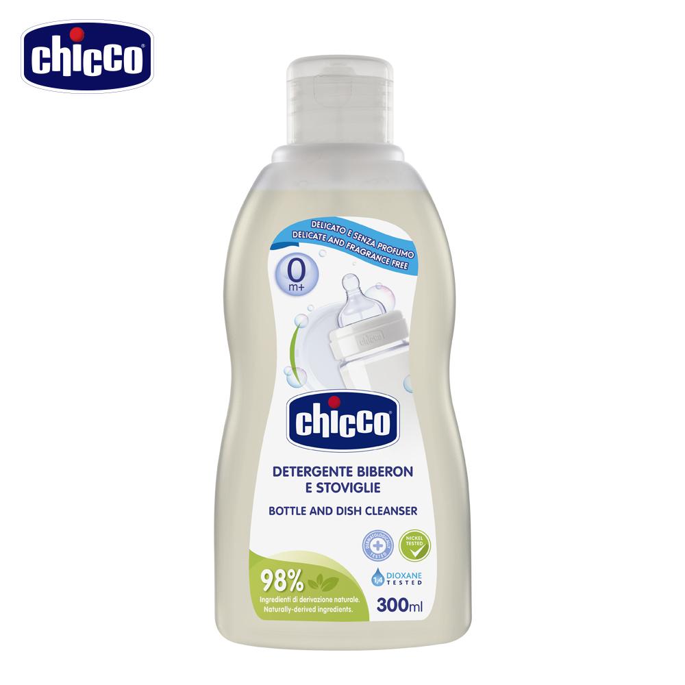 [買1送1]chicco奶瓶食器清潔劑300ml/瓶
