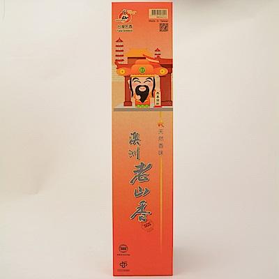 [1入組]Fushankodo 富山香堂 招財開運拜拜香_平安財神(橘) 尺3/尺6(快)