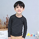 Azio Kids 上衣 磨毛立領基本款保暖衣(深灰)
