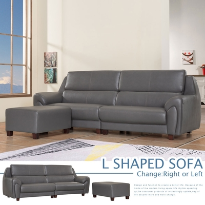 Homelike 塔克仿牛皮L型沙發組(四人座+腳凳)-268x175x100cm