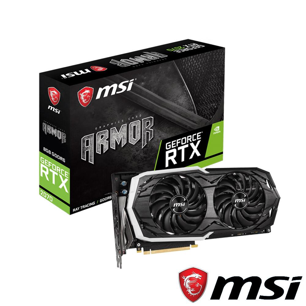 (無卡分期12期)MSI GeForce RTX 2070 ARMOR 8G