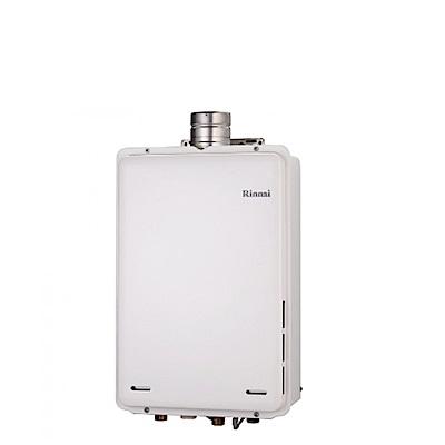 (全省安裝)林內24公升屋內強制排氣熱水器REU-A2426WF-TR_LPG