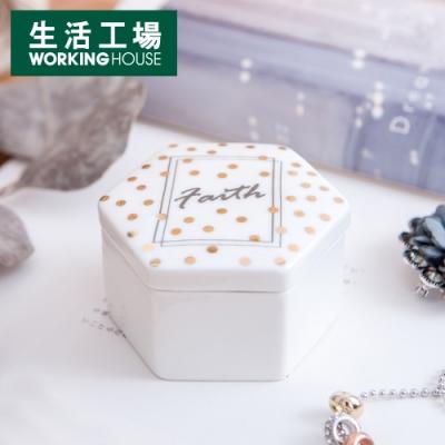 【年中慶滿2000折200-生活工場】Faith擺飾盒