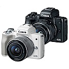 Canon EOS M50+EF-M15-45mm+22mm人像雙鏡組(公司貨)