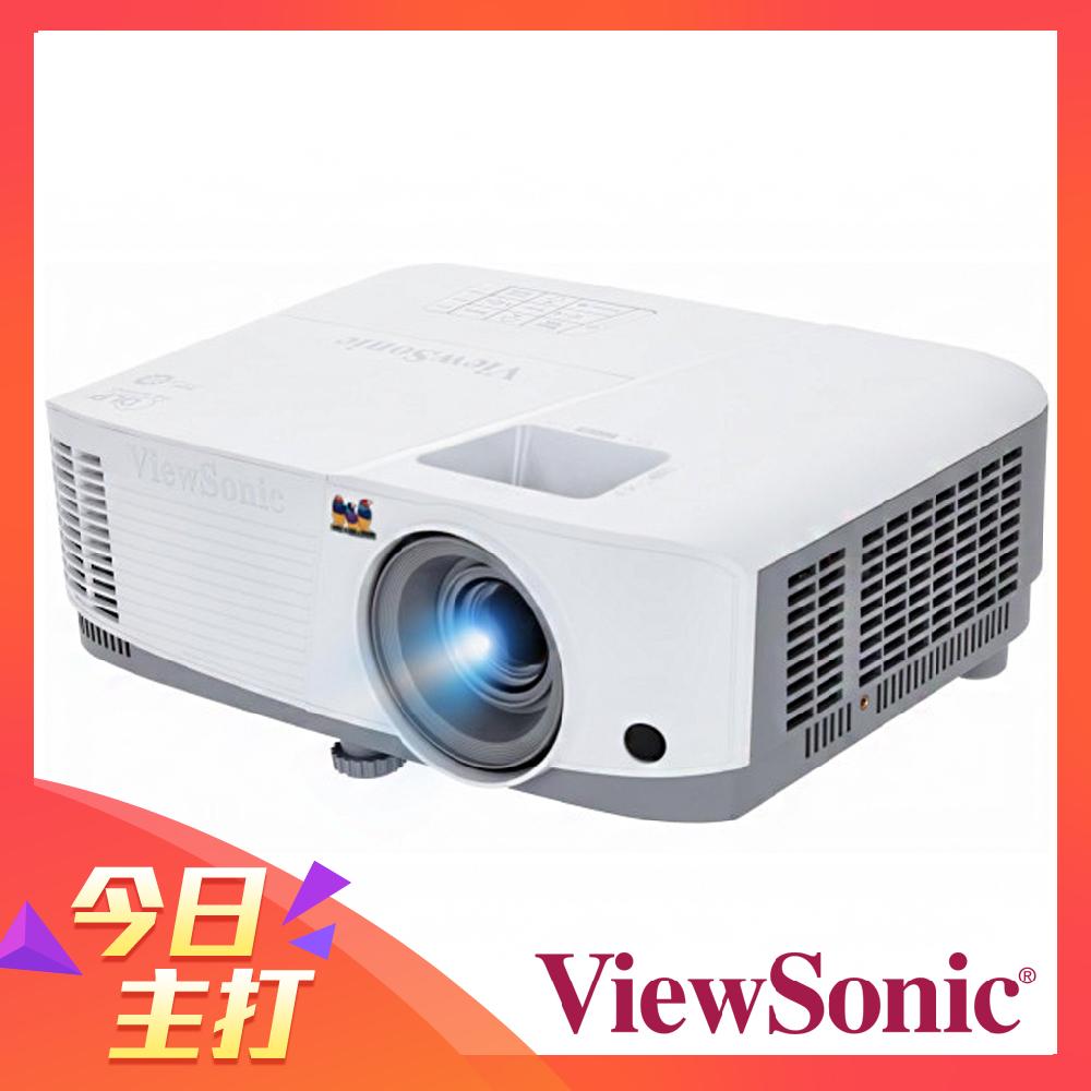 ViewSonic PA503S SVGA HDMI商用教育高流明投影機(3600流明)