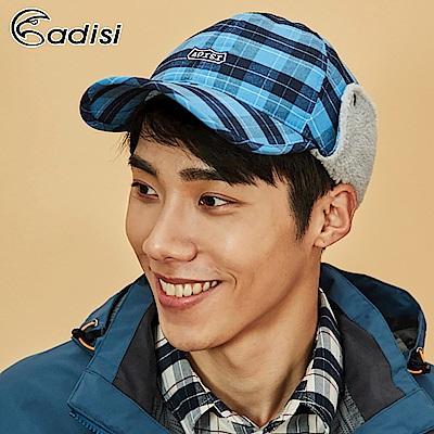 ADISI 格紋速乾保暖折眉護耳頸球帽AS18064【藍色】