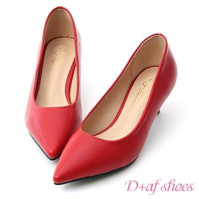 D+AF 莫蘭迪色.簡約尖頭素面中跟鞋*紅